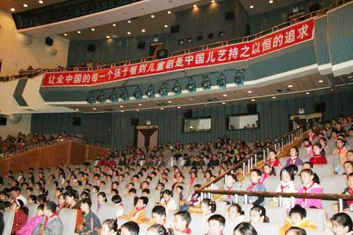 中国儿童艺术剧院将携经典儿童剧首次进藏演出